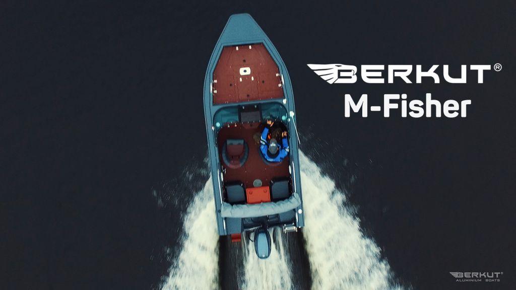 Новое видео M-Fisher!