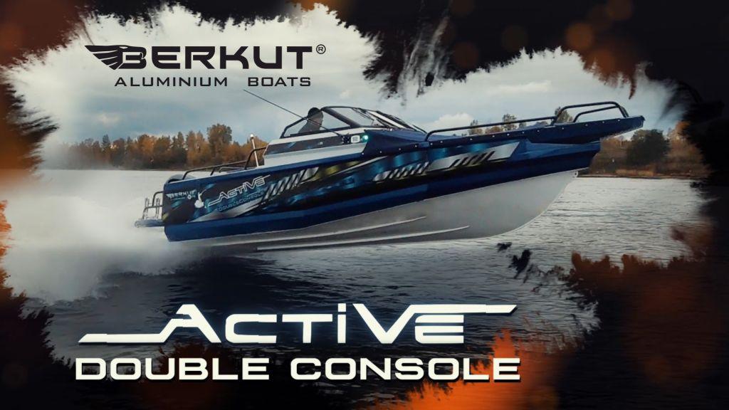Новое видео BERKUT Active ?DC!